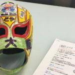 マスク名刺発注完了!