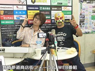 2017/06/14 野崎参道商店街フォーラム WEB番組