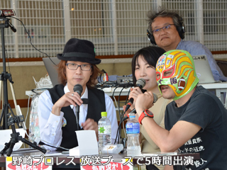 2017/05/04 野崎プロレス 放送ブースで5時間出演