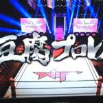 豆腐プロレス 第2話