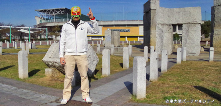 東大阪市内で色々撮影。これは東大阪市花園ラグビー場前の広場