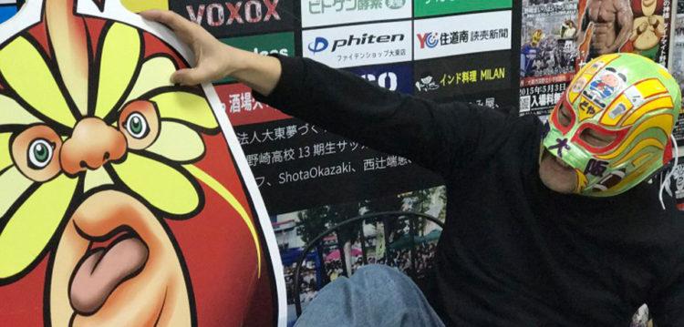 野崎プロレスへの参加打合せ