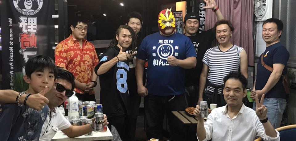 野崎プロレスの打ち上げ&反省会