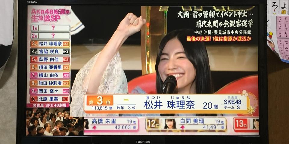 豆腐プロレスとAKB総選挙