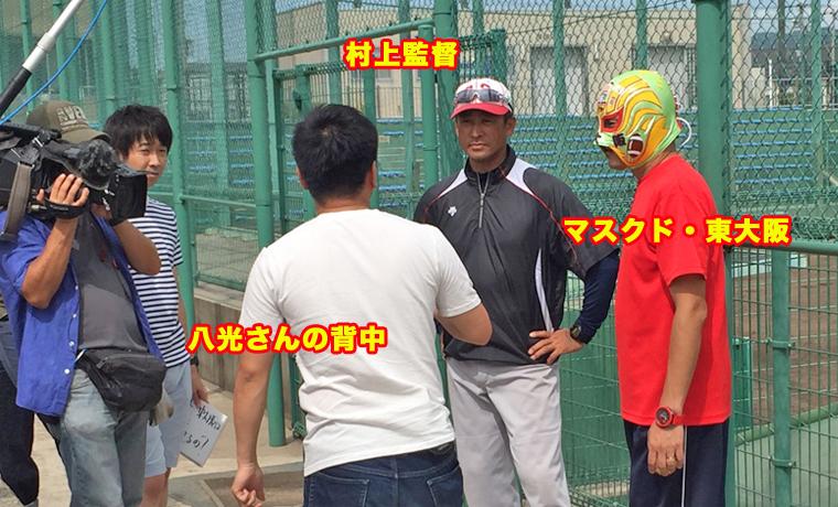 関西テレビ「よードン!となりの人間国宝さん」ロケ!