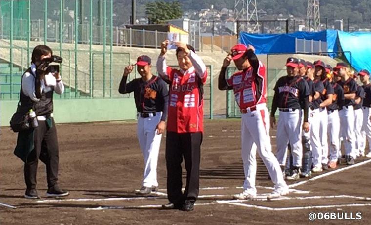 東大阪市のラグビー基金に寄付するイベントとして開催