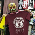 今年も野崎プロレスに参加しますっ!