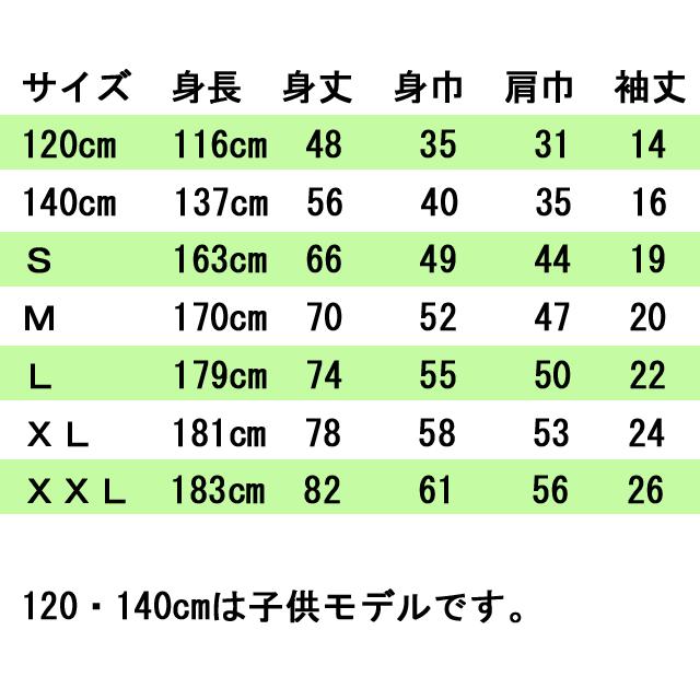 マスクド東大阪&トライくん Tシャツ