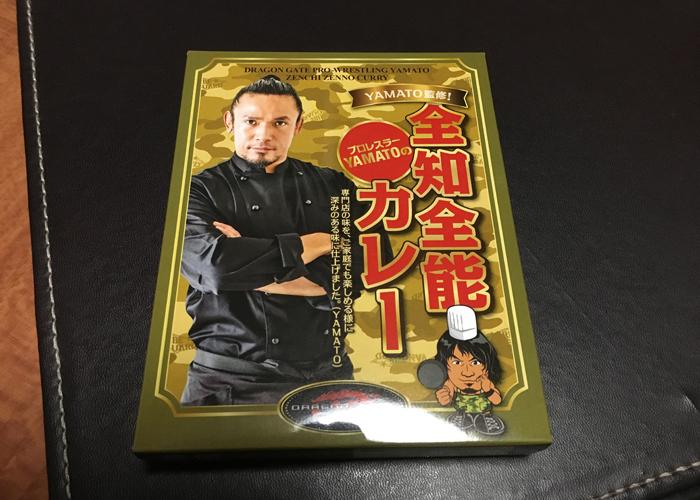 YAMATO選手の全知全能カレー