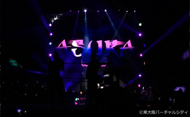 ASUKAの登場シーン