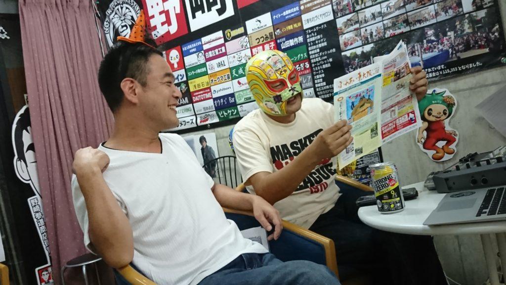 山田いいんちょ―の愛読書はふれあい東大阪
