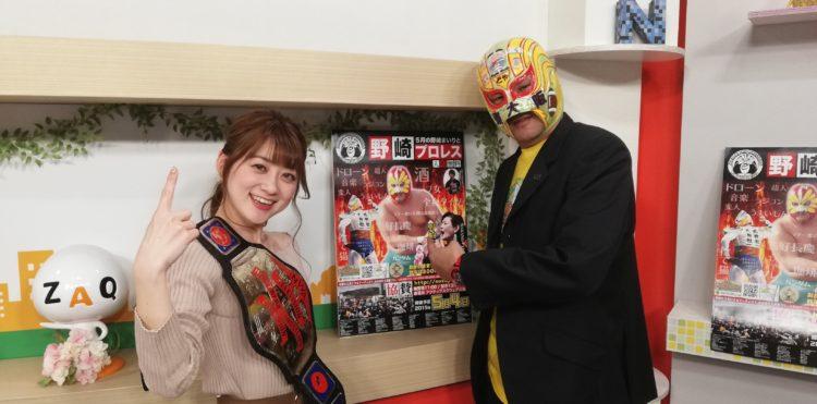 デイリーニュース東大阪で野崎プロレスのPR