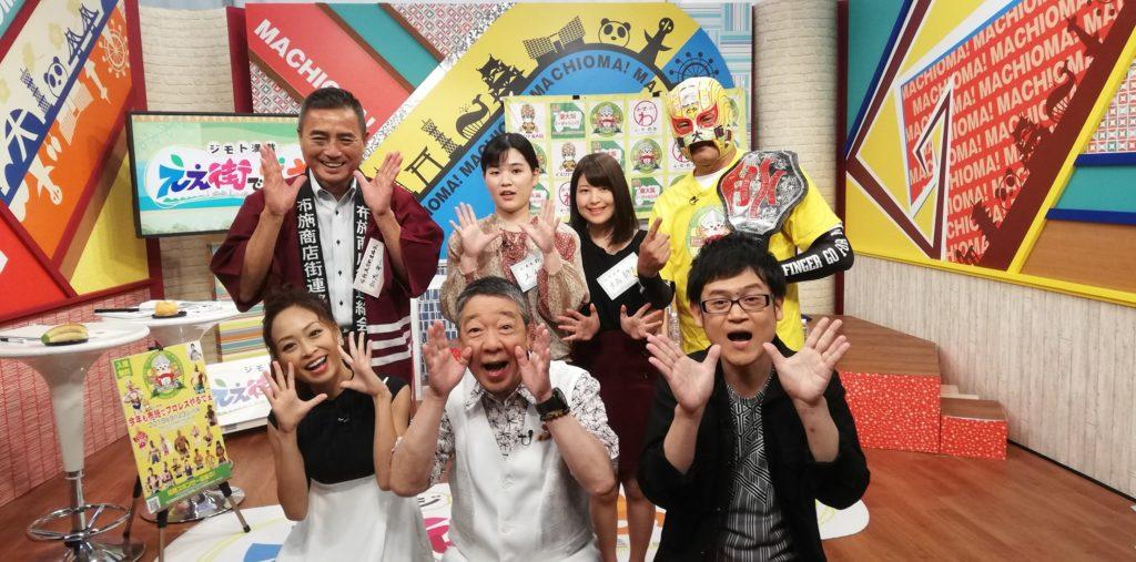 鶴光さんの「J:COM関西 ジモト満載 ええ街でおま!」生出演