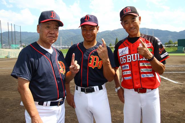 福本豊さん、吉野正人選手、村田辰美監督