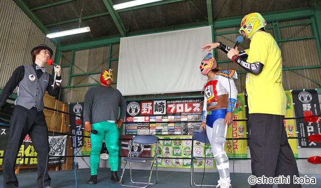 試合前に野崎と布施による記者会見という名の前哨戦