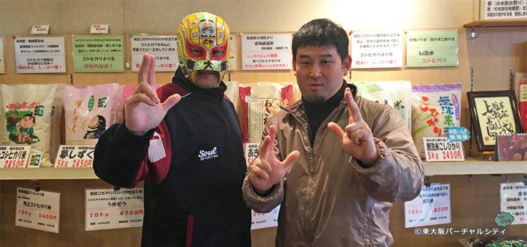 上野米穀店さんを訪ねました