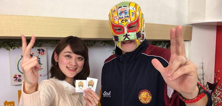 J:COM東大阪局 デイリーニュース東大阪に出演!