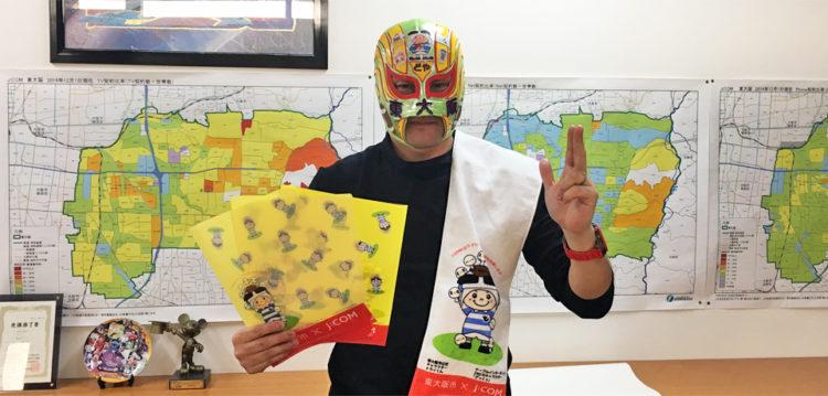 東大阪市のトライくんとJ:COMのざっくぅのコラボ取材