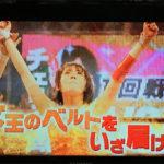 豆腐プロレス第23話