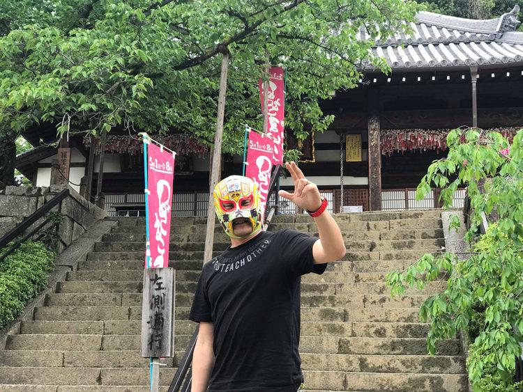 野崎観音様にお参り!