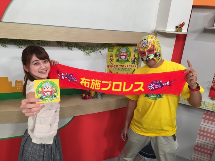デイリーニュース東大阪で布施プロレスを告知!