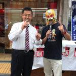 縄手南中学校 いきいき瓢箪山にゲスト参加しました
